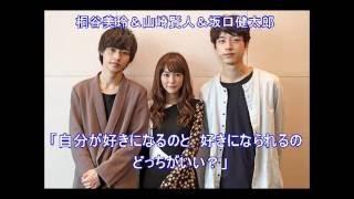 桐谷美玲のラジオ番組「ラジオさん」で、「ヒロイン失格」主演の桐谷美...