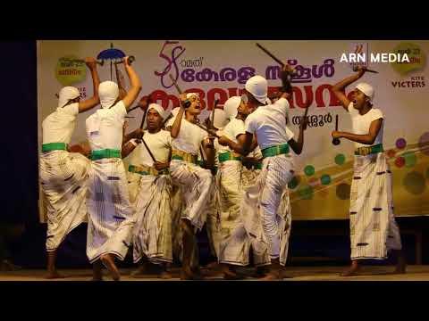 Kerala State School Kalolsavam 2018 Kolkali