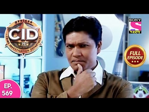 CID - Full Episode 569 - 14th December, 2017