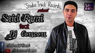 Said Rami ft Dj Coucou Wach Tsalih I سعيد رامي 2017