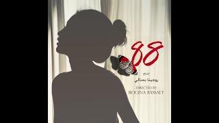 فيلم 88