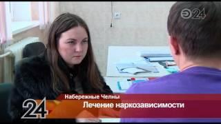 В реабилитационном центре Н.Челнов для наркоманов начала работать мотивационная группа