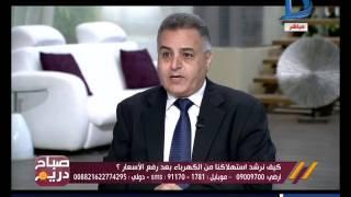 بالفيديو..عمران: نقص الغاز تسبب فى رفع تكلفة الكيلو وات لـ64 قرشا