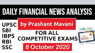 Daily Financial News Analysis in Hindi - 8 October 2020 - Financial Current Affairs for All Exams