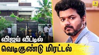 Bomb threaten in Vijay House