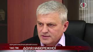 Як виглядає набережна Незалежності в Ужгороді після ремонту за 22 мільйони?