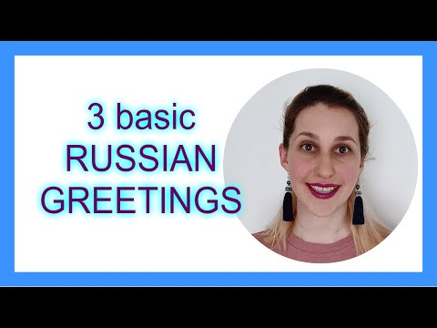 RUSSIAN: good morning, good day, good evening: доброе утро, добрый день, добрый вечер