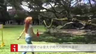かつて私が中国語を学んだ語学センターのある國立成功大學のシンボル『...