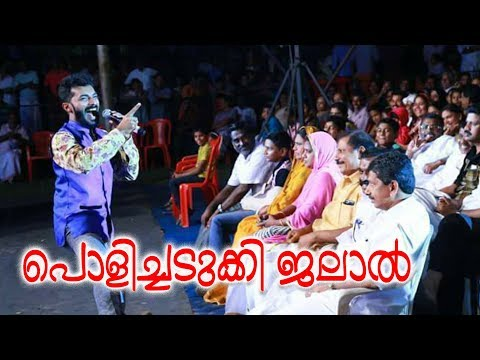 pranayam | malalabar cafe musical band show  2018 | jalalmagnus & wahid sali