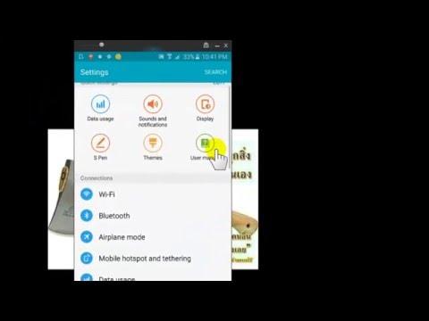 การเพิ่มบัญชี Google หรือ Gmail ในมือถือหรือ Tablet