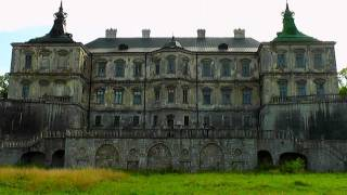 Замки Львова
