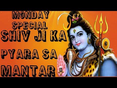 monday-special-||-shiv-ji-mantra