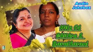 Hits of Chithra & Bhavatharani Super Hit Audio Jukebox