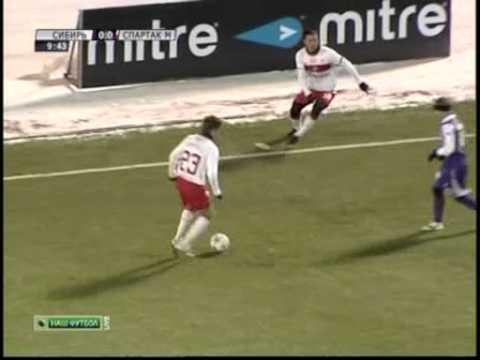 Сибирь - Спартак 0:1. Гол Дзюбы. 3.03.2011