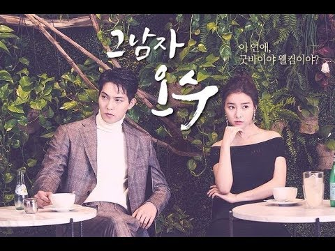 360p That Man Oh Soo 2018 Episode 3