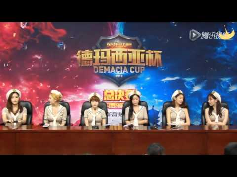 [Diadem Subs] 151122 T-ara Interview @ Demacia Cup Grand Finals