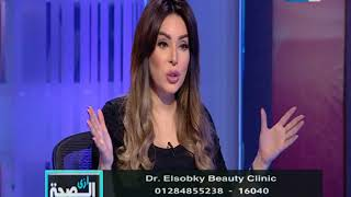 ازى الصحة | د.أحمد سبكى استاذ جراحات السمنة و السكر بكلية الطب جامعة عين شمس