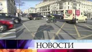 видео Проезд на красный свет - штраф в 2018 году за светофор