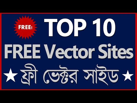 Top 10 Free Vector Sites