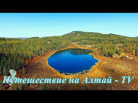 Неизвестное озеро в горах Алтая.