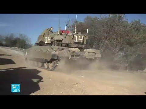 الجيش الإسرائيلي يعلن قصف مواقع فيلق القدس الإيراني في سوريا  - نشر قبل 54 دقيقة