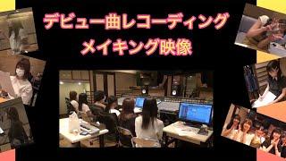 ー*ー*ー*ー*ー*ー*ー*ー*ー 【フラミングの法則】 グラドル兼ダンサーとして活動中の 東坂みゆがプロデュースする 6月に結成されたダンスボーカルユニット⭐️ ...