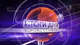 «Высота 102»ТВ: В Волгограде горожане остались один на один с солнцем