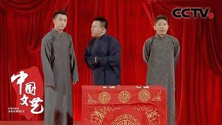 《中国文艺》 20201230 庆元旦·跨界捧逗大联欢| CCTV中文国际 - YouTube