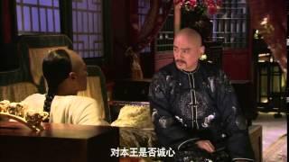 宮廷の秘密 ~王者清風 第33話