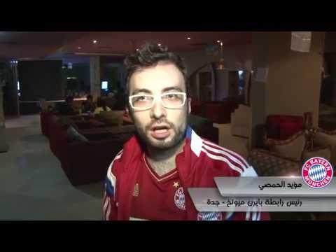 FC Bayern Jeddah Fan Club Report