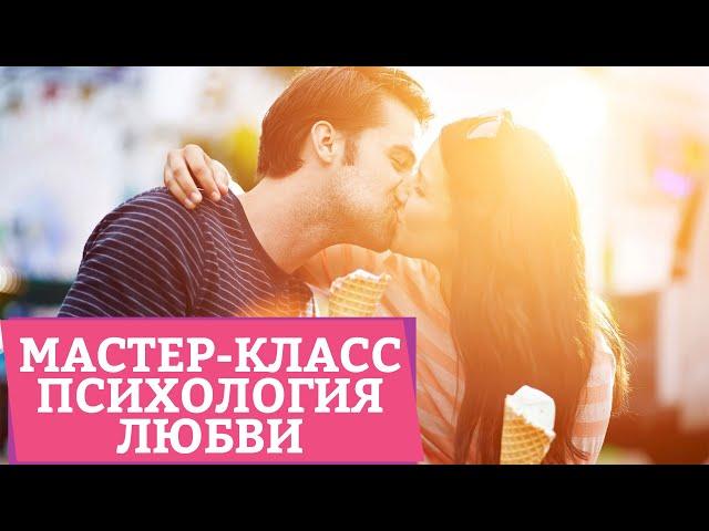 Семейная пара ищет пару в москве для секса