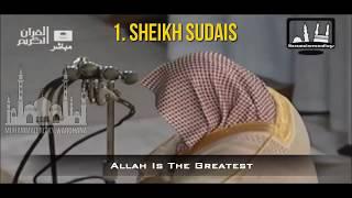 suara merdu 5 imam masjidil haram surat al fatihah