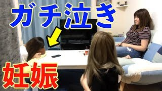 歩乃華が妊娠で蘭香ガチ泣き【コラボ】