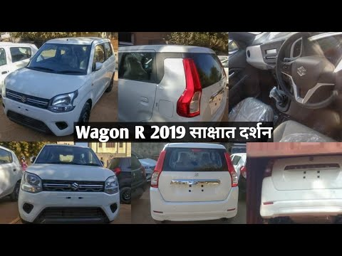 How NEW WAGON R 2019 Looks Like | Clip Before Launching