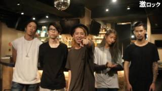 Survive Said The Prophet『FIXED』リリース!―激ロック 動画メッセージ
