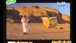 Истории о пророках (4 из 30): Нух, часть 2(Истории о пророках с шейхом Набилем аль-Авади. Скачать все видео сиры в высоком качестве можно здесь: http://musul..., 2012-10-20T09:12:09.000Z)