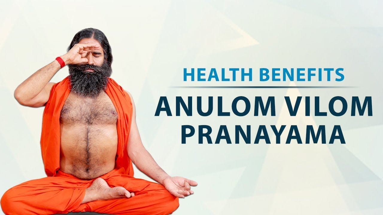 Health Benefits of Anulom Vilom Pranayama | Swami Ramdev