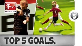 james harden s nba celebration for tasty finish top 5 goals on matchday 33