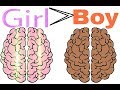 Are girls smarter than boys? IN HINDI