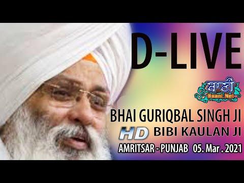 D-Live-Bhai-Guriqbal-Singh-Ji-Bibi-Kaulan-Ji-From-Amritsar-Punjab-5-March-2021