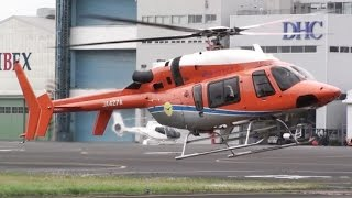 Helicopter Bell427 JA427A Shin Nihon Helicopter/新日本ヘリコプター