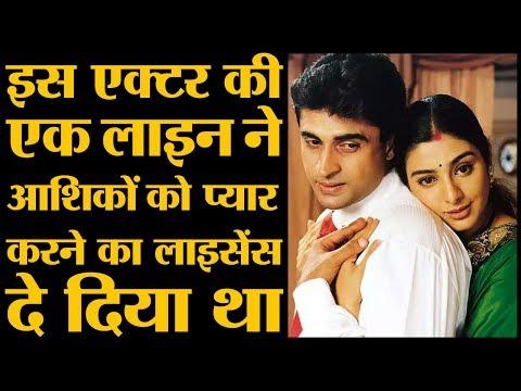 अगर Alok Nath संस्कारी पिता हैं तो 'संस्कारी' बड़े भइया की पोजीशन Mohnish Bahl की है | The Lallantop