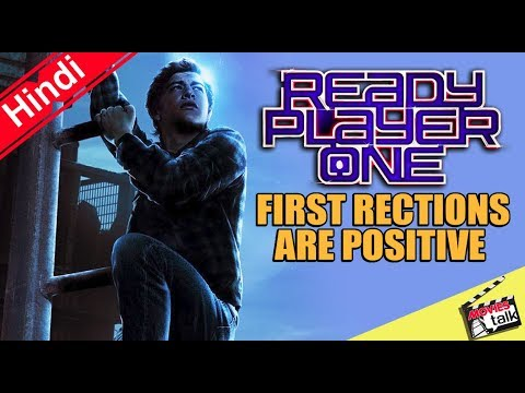 Ready Player One First Reactions Are Positive [Explained In Hindi]
