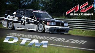 Assetto Corsa - Classic DTM RACE at Norisring with Mercedes-Benz 190E EVO II DTM | Gameplay [1080p]