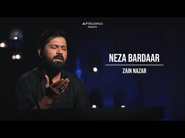 Noha | Neza Bardar | Zain Nazar | ACP Readings | #ACPKHI