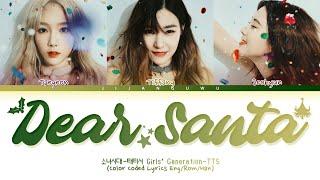Girls' Generation-TTS Dear Santa Lyrics (Color Coded Lyrics)