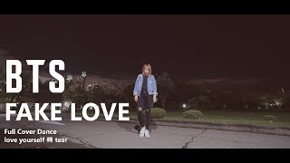 Baixar [K-pop] BTS 방탄소년단 - Fake Love Full Cover Dance 커버댄스 MV Ver. love yourself 轉 tear