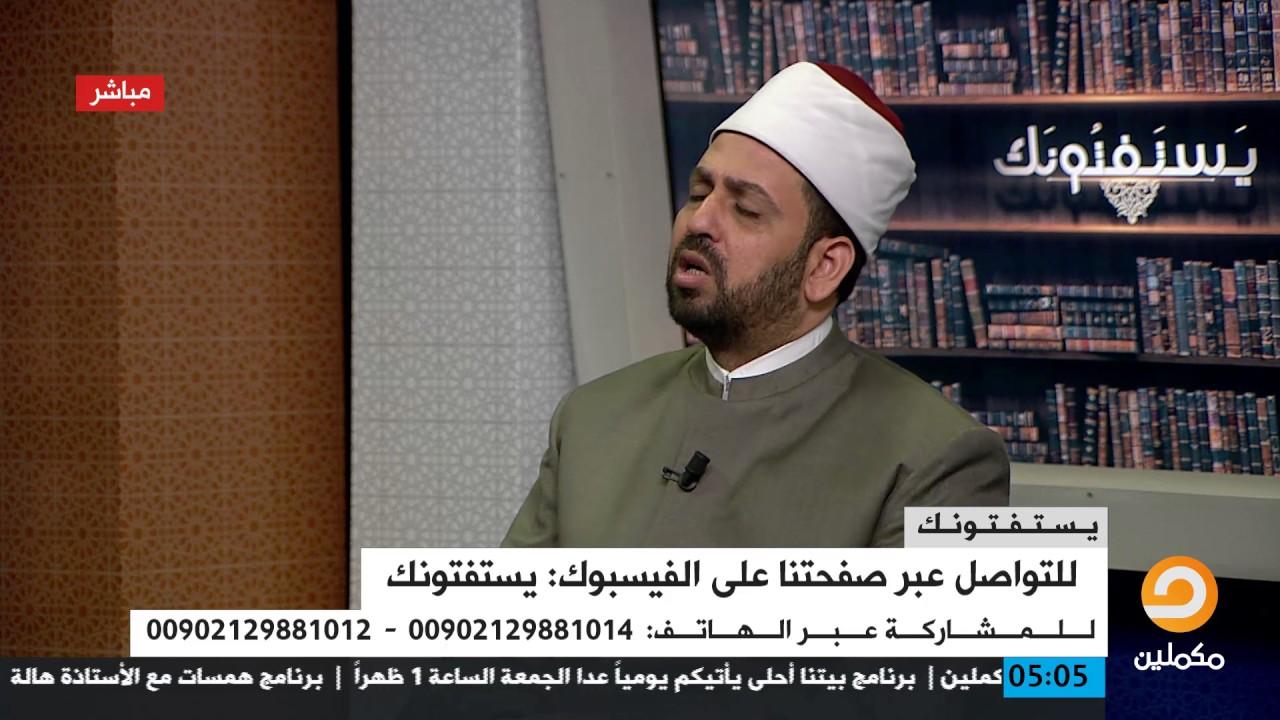 جرح مفوض رئيس حكم وضع المكياج للنساء خارج البيت Comertinsaat Com