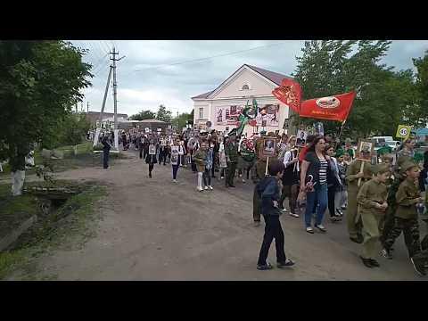Калач Воронежской 9 мая 2019 Бессмертный полк.