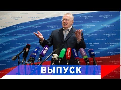 Жириновский: 30 лет - и Украины не будет!